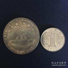 外国硬币 53