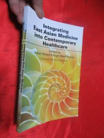 Integrating East Asian Medicine into Contemporary Healthcare     【详见图】