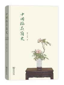 中国插画简史