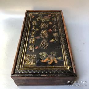 花梨木漆器药膳药盒