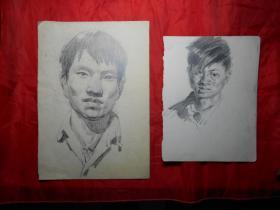著名画家顾祝君 早期写生两幅:《两个小伙子》