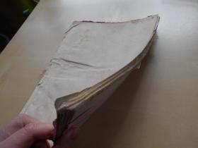"""手稿【评""""西游记"""",77页】1966年论文,1981年手抄(用复写纸抄的)"""