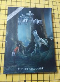 THE MAKING OF HARRY POTTER:The Official Guide Warner Bros. Studio Tour London(英文原版,哈利波特的制作:伦敦官方指南华纳兄弟工作室之旅)