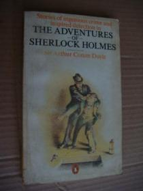 The Adventures of Sherlock Holmes 福尔摩斯冒险史