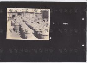 民国 原版风俗照片 【辽宁锦州古法腌制酱菜】一张
