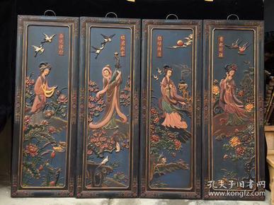 木胎漆器【四大美女】屏风,高122公分,直径42公分