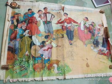 红太阳照边疆 对开宣传画75年一版一印吉林人民出版