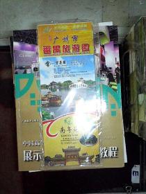 广州市番禺旅游图
