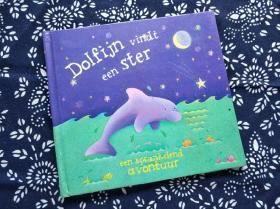 dolfijn vindt een ster
