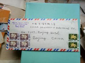 马来西亚华裔作家、学者 萧遥天 信札