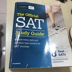The Official SAT Study Guide, 2018 Edition (NEW SAT考试官方指南2018版 英文原版)  内有笔记和划线