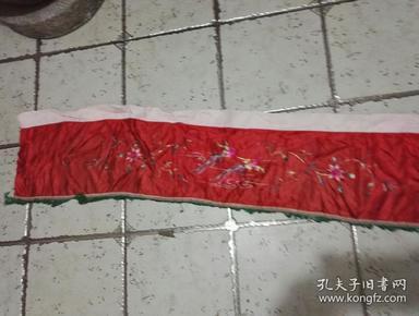 长围链裙~刺绣
