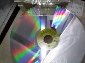 白胶大碟片  江湖最后一个大佬 (无盒有护膜)021