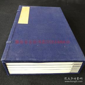 同治河间俞氏写刻本版画刻本《百孝图》 竹纸5册全 一图一文 共计收图200幅