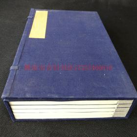 同治河間俞氏寫刻本版畫刻本《百孝圖》 竹紙5冊全 一圖一文 共計收圖200幅