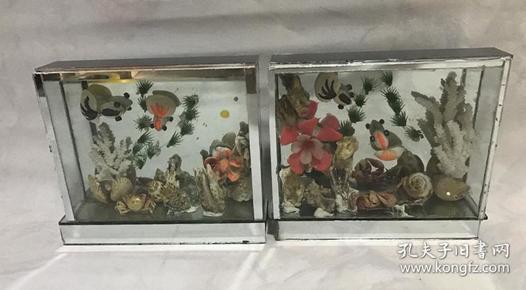 八十年代贝壳工艺品怀旧老物件玻璃框内嵌贝克摆件一对