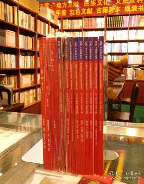 国家地理2011年 1-12 (12本合售)