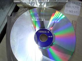 白胶大碟片  虎胆龙威第三集 (无盒有护膜)023