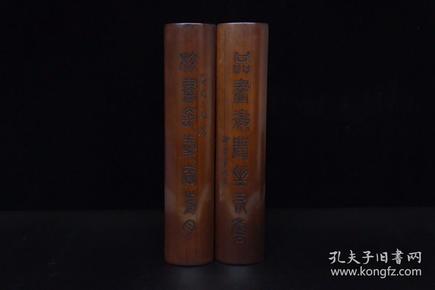 旧藏 老竹雕镇纸一对,诗文题材,刀工细腻,做工精致,文房必备,全品,尺寸35*7.5厘米