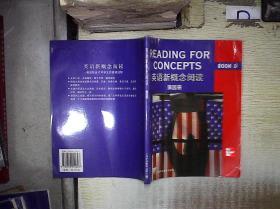 英语新概念阅读.第4册