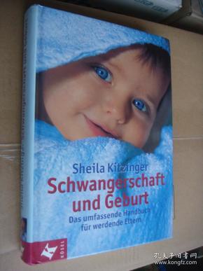 Schwangerschaft und Geburt:Das umfassende Handbuch fur werdende Eltern 德文原版 『怀孕和分娩』 精装16开 近全新厚本 著名DK公司出品,全铜版精印