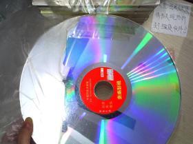 白胶大碟片  中俄列车大却案 (无盒有护膜)024