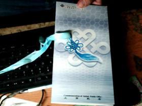 电话卡 中国联通 上市纪念 一套6张  未用     6B