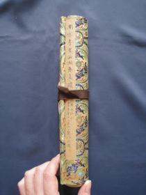 宋李嵩西湖圖  上海博物館上世紀五六十年代出版  彩色印刷  原裝外盒  卷軸裝
