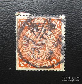 清代蟠龙qy88.vip千亿国际官网贰分销--(CANTON)广州-小圆戳