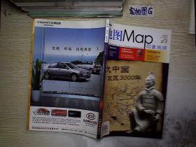 地图2009年 第2期. /3-4月号