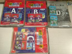 剑桥少儿英语考试全真试题 第三级 A(书两册、磁带两盒),B(书两册、磁带两盒),C(书两册、磁带两盒)——有防伪标