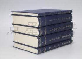 私藏好品《北京图书馆古籍善本书目》 16开精装全五册 书目文献出版社初版