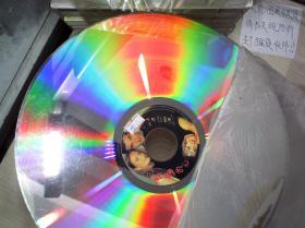 白胶大碟片  三个 ** 的心 (无盒有护膜)027