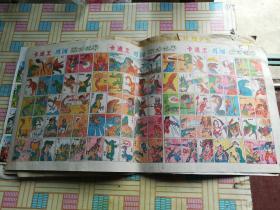 卡通王勇闯恐龙世界 游戏牌