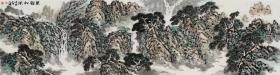 蔡正雅国画《万壑松风图》