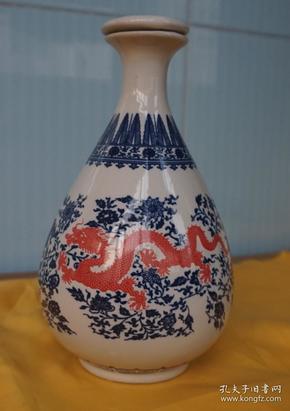 收藏酒瓶 红龙青花瓷酒瓶高19厘米一斤装x3