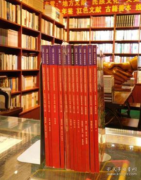 国家地理2008年 1-12 (12本合售)
