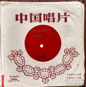 小薄膜唱片  琵琶独奏、笛子独奏( 浏阳河等)