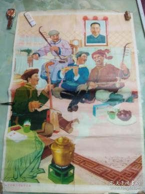文革年画 心中的儿歌唱给华主席1977年一版一印保真保老