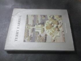世界建筑大师优秀作品集锦  特里·法雷尔