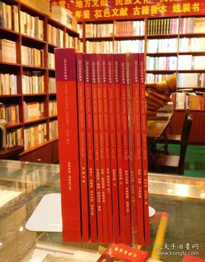 国家地理2005年 1-12 (12本合售 缺10 附增刊)