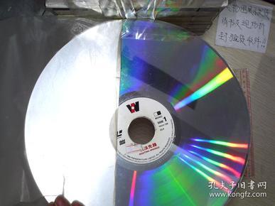 白胶大碟片 执法先锋 (无盒有护膜)030