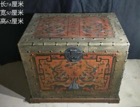 漆器箱内装8盒药材 珍贵药材