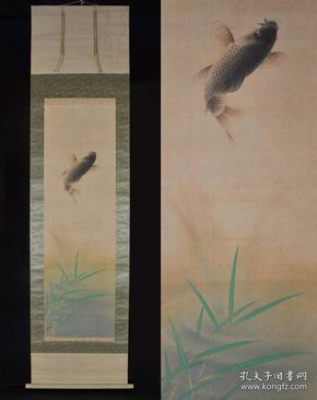 ▲民国日本回流老字画跳鲤 手绘水墨花鸟画立轴挂轴 文人古书画国画条幅