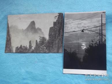 老的 明信片 一张 矼(五十年代 15cmx10cm);与一张老的风景照片(14.9cmx9.5cm)。