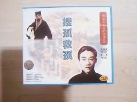 京剧光盘  搜孤救孤(杨宝森)----中国京剧音配像精粹
