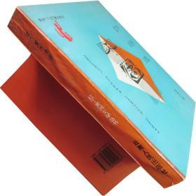 拉丁美洲诗选 拉丁美洲文学丛书 博尔赫斯 书籍 现货 绝版珍藏