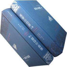 基督山伯爵 上下 全2册 大仲马 周克希 翻译 正版书籍 现货全新