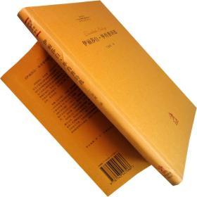 伊丽莎白·毕肖普诗选 20世纪世界诗歌译丛 诗歌书籍 绝版珍藏