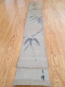 清代日本京都画师【疋田宇隆】手绘《蝶竹图》一幅